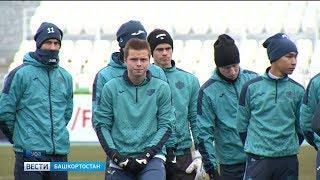 «Уфа» готовится к футбольной версии «зелёного дерби»