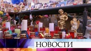В Кемерово, где сегодня третий день траура, продолжают прощаться с погибшими в страшном пожаре.