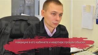 Заместитель мэра Вологды помещен в изолятор временного содержания
