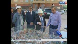 Для строительства жилья в Чебоксарах осваиваются новые территории