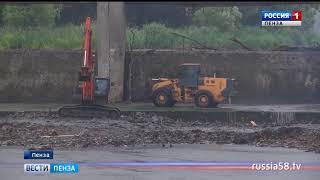 На ремонт плотины Пензенской ТЭЦ-1 потратят 95 млн. рублей