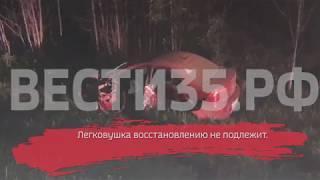 В Нифантово автолюбитель сдал машину в ремонт и получил груду металлолома