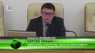 Глава Шумихи не платит за воду. Его долг — около 100 тыс. рублей