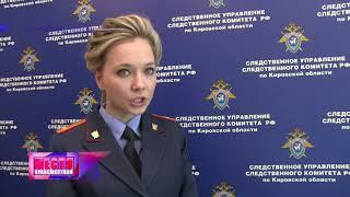 Сводка  Скончался в реанимации инспектор ДПС Константин Горохов