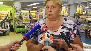Новости ТВ 6 Курск 28 08 2018