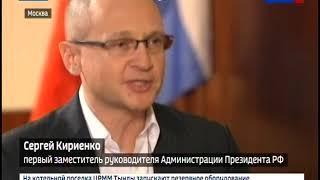 Амурчане могут стать «Лидерами России»