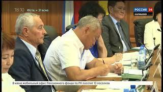 В Калмыкии определились с выборами в Народный Хурал