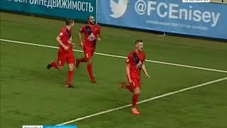 """11 футболистов из победного состава """"Енисея"""" покидают клуб"""
