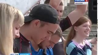 Зумба набирает популярность в Иванове