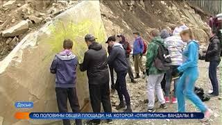 Волонтёры очистят 400 кв м поверхностей скал в Алтайском крае