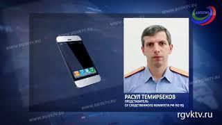 В Дагестане возбуждено дело в отношении руководителя Главного бюро медико-социальной экспертизы