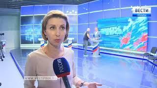 ГТРК «Владивосток» представляет большое интерактивное телешоу «Приморье, вперёд!»