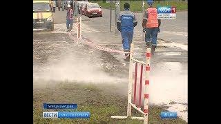 Вести Санкт-Петербург. Выпуск 17:00 от 18.10.2018