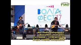 """""""ТВоё время"""" от 01.06.2018"""