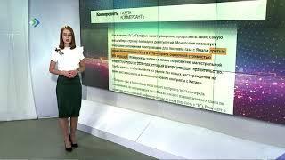 """Чем выгодно для Коми строительство """"Газпрома""""?"""