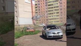 В Башкирии вертолет приземлился прямо во дворе жилого дома