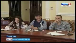 Муниципальный долг Астрахани сократился более чем на 160 миллионов рублей
