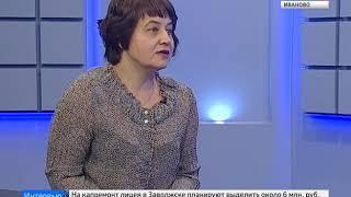 РОССИЯ 24 ИВАНОВО ВЕСТИ ИНТЕРВЬЮ А. СОЛОВЬЕВА