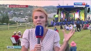 В Хохловке стартовал XIII этно-футуристический фестиваль KAMWA