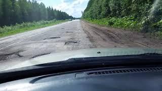 Дорога на Промышленной в Сыктывкаре