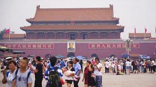 Пекин: имперское прошлое на службе будущего