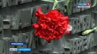 Торжественный митинг прошел на Монументе Славы в Новосибирске
