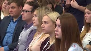 Форум добровольцев в Рязани