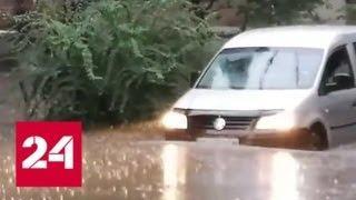 Ливень затопил Киев - Россия 24