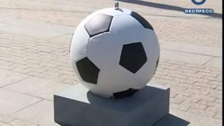 Антитеррористические шары в центре Пензы нарядят в футбольные мячи