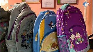Стартовала благотворительная акция «Готовимся к школе вместе!»