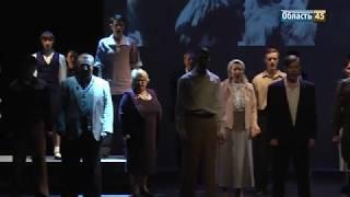 «Достучаться до сердец»: в Кургане вспоминают Великую Отечественную войну в песнях