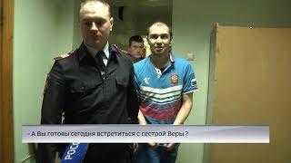 Подозреваемый в убийстве Веры Фойкиной впервые встретился с родителями погибшей в суде