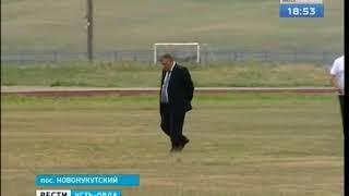 В посёлке Новонукутский готовятся к проведению школьного «Сурхарбана»
