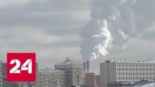 Минувшая ночь в Москве стала самой холодной за эту зиму - Россия 24
