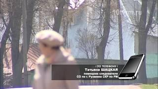 В Рузаевском районе в погребе утонул 2-летний мальчик