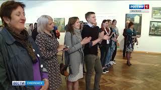 Вести Смоленск_11-20_09.06.2018