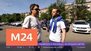 """Москва сегодня"": как Москва подготовилась к ЧМ-2018 - Москва 24"