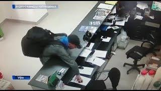 В уфимском салоне сотовой связи мужчина похитил телефон