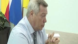 Василий Голубев встретился с новым главой администрации Шахт
