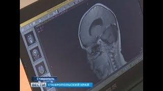 Нейроонкологический семинар прошел в Ставрополе