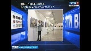 """""""Вести в сети"""". Выпуск #201"""