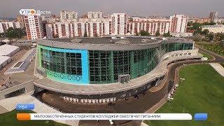 Челябинские журналисты побывали в телецентре в Уфе