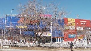Ради безопасности: прокуратура закрыла два магазина в Первоуральске