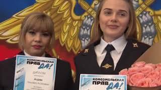 В Крыму выбрали мис МВД