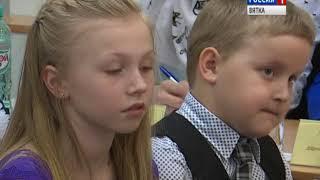 Конкурс чтецов в библиотеке имени Лиханова (ГТРК Вятка)