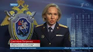 В Петербурге в годовщину теракта в метро пройдут памятные мероприятия