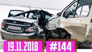 Новая Подборка ДТП и АВАРИЙ снятых на видеорегистратор #144 Ноябрь 19.11.2018