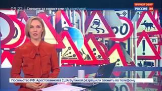 МВД России подготовило поправки к правилам дорожного движения. Сдать на права станет сложнее.
