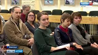 На конференции Союза журналистов Алтайского края избрали нового председателя