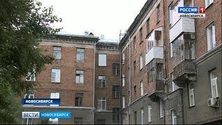 Десятки нарушений нашла прокуратура при проверке маневренного фонда в Новосибирске